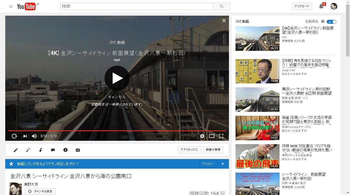 ちょっと お 時間 よろしい です か youtube