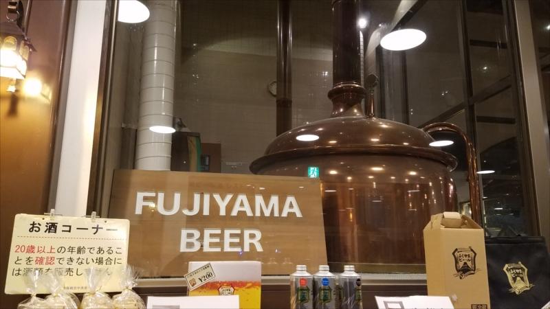 富士山の水を使った富士山ビール