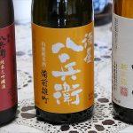 【 #大台町PR 】「日々飲んでもらえる食中酒を。」元坂(げんさか)酒蔵のこだわりとは?