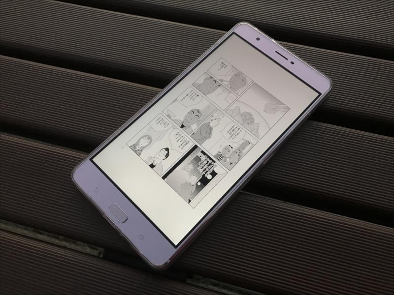 Zenfoe 3 ultraではページの全体表示でも文字が読める(表示マンガは「深夜食堂」から)