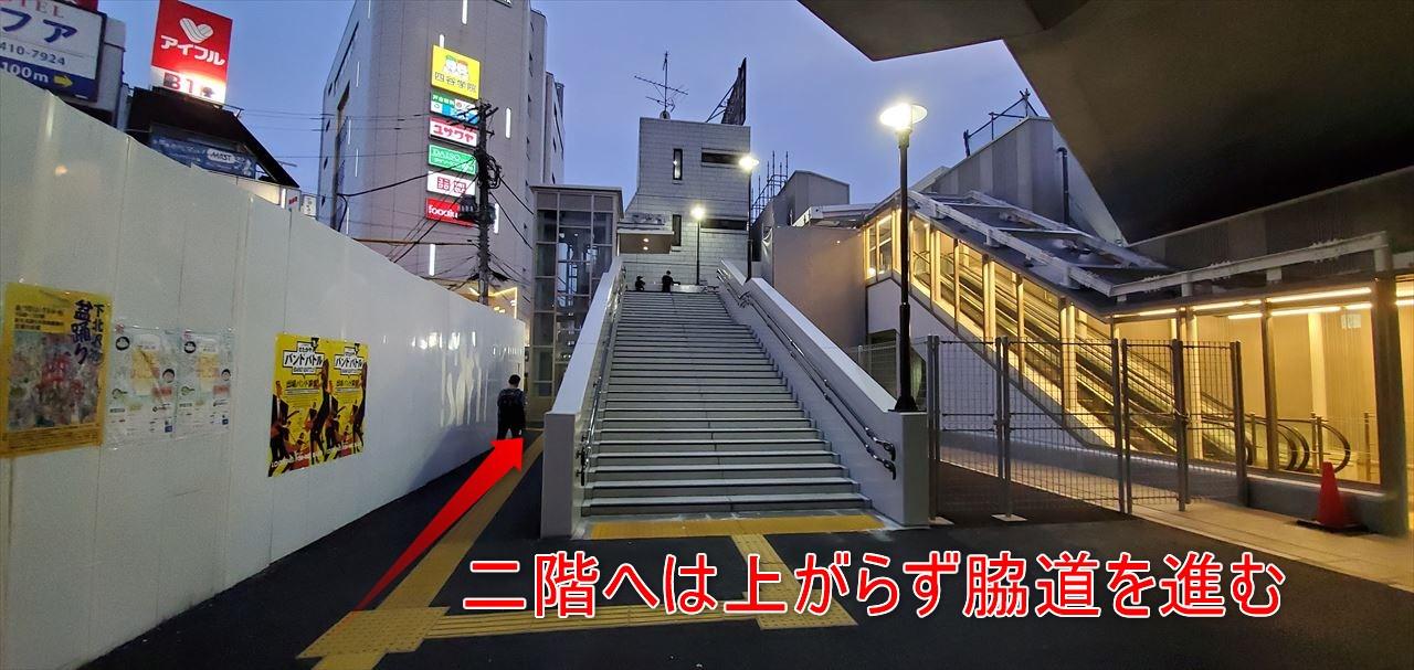 階段は無視して横道へ