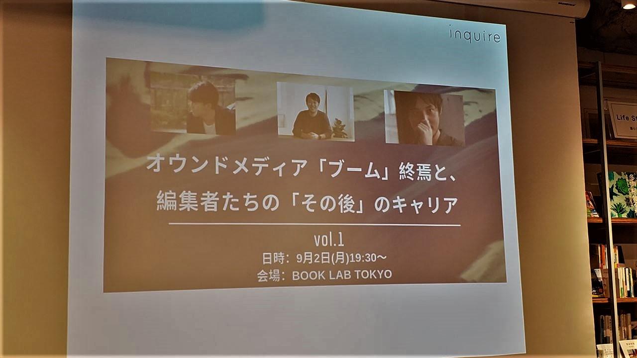 イベントタイトル画面