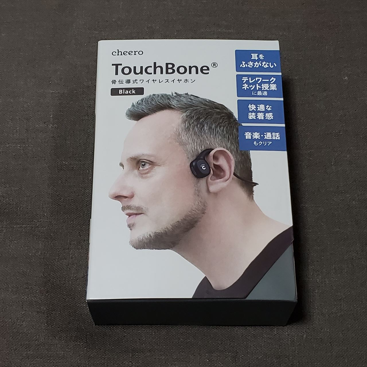 TouchBone箱
