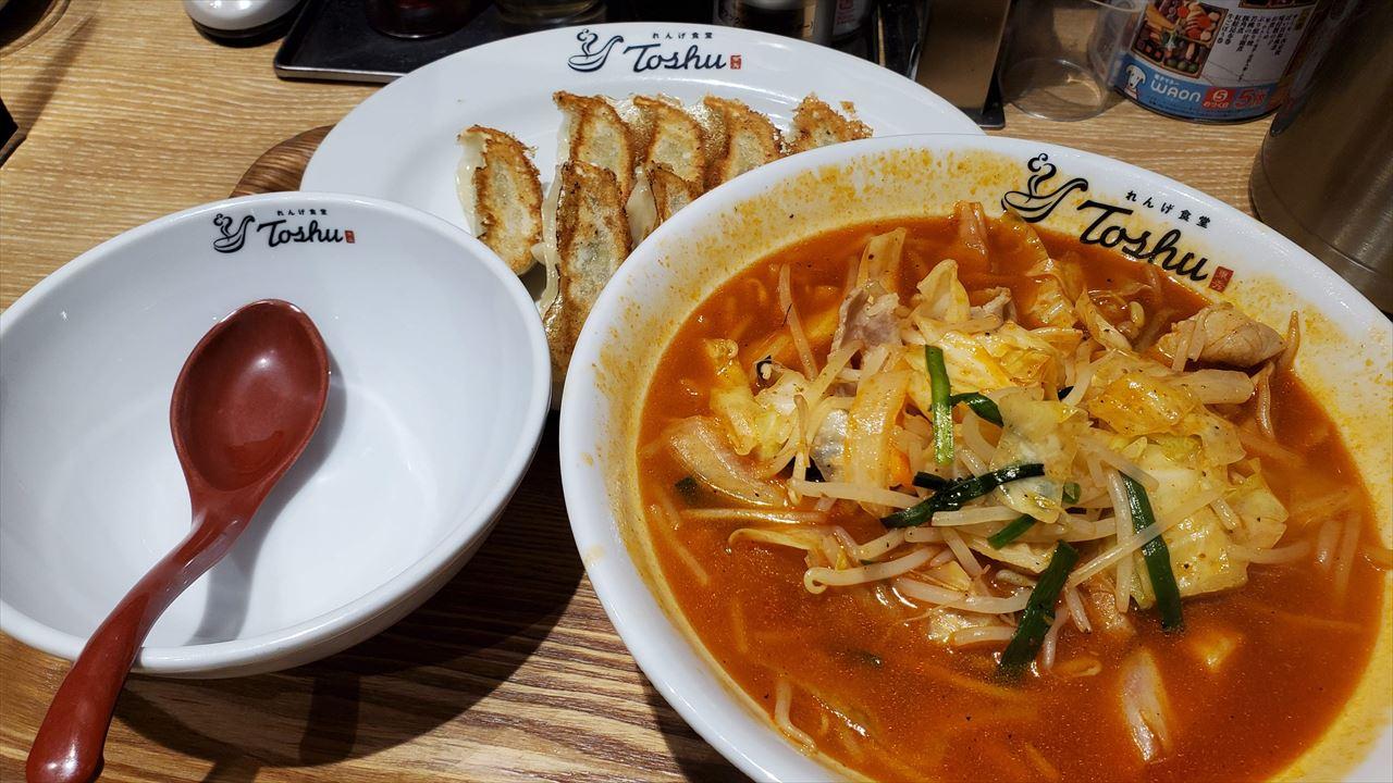 麻辣野菜スープセット