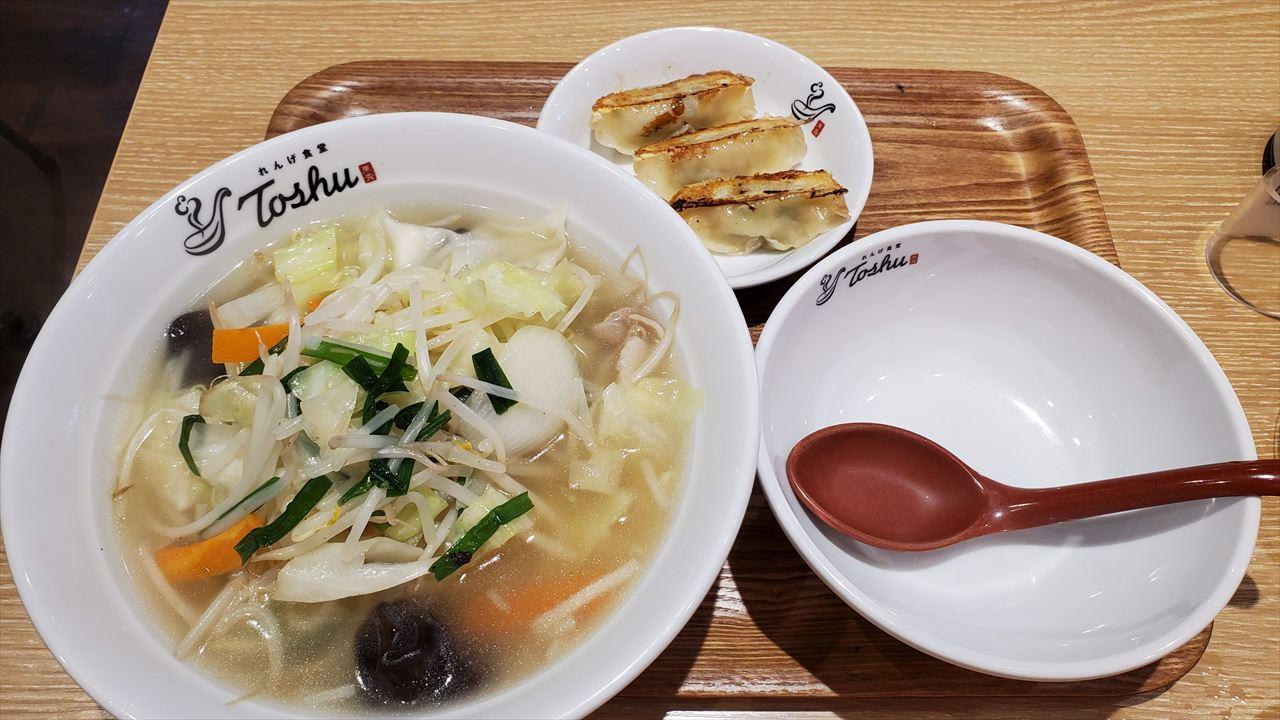 塩野菜スープセット